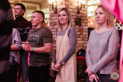 Сергей Бобунец, 6 февраля 2019 - Ресторан «Максимилианс» Челябинск - 21