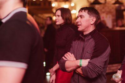Сергей Бобунец, 6 февраля 2019 - Ресторан «Максимилианс» Челябинск - 22