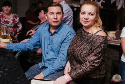 Сергей Бобунец, 6 февраля 2019 - Ресторан «Максимилианс» Челябинск - 25