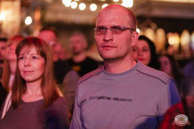 Сергей Бобунец, 6 февраля 2019 - Ресторан «Максимилианс» Челябинск - 38
