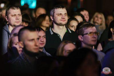 Сергей Бобунец, 6 февраля 2019 - Ресторан «Максимилианс» Челябинск - 41