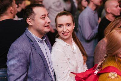 Сергей Бобунец, 6 февраля 2019 - Ресторан «Максимилианс» Челябинск - 43