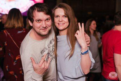 Сергей Бобунец, 6 февраля 2019 - Ресторан «Максимилианс» Челябинск - 46