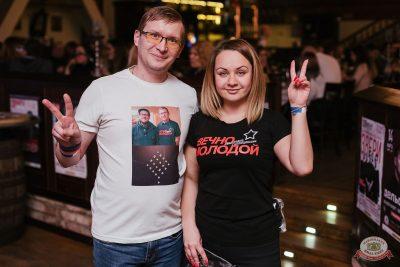Сергей Бобунец, 6 февраля 2019 - Ресторан «Максимилианс» Челябинск - 47