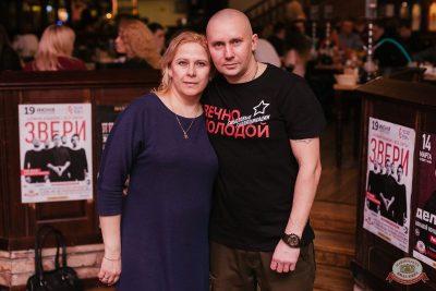 Сергей Бобунец, 6 февраля 2019 - Ресторан «Максимилианс» Челябинск - 50