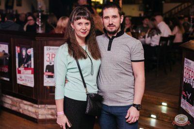 Сергей Бобунец, 6 февраля 2019 - Ресторан «Максимилианс» Челябинск - 51