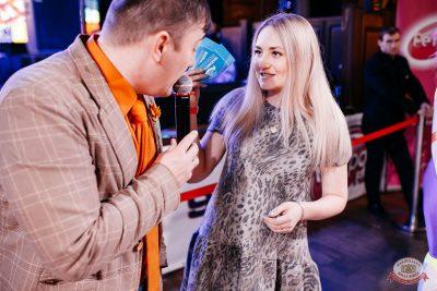 Вечеринка «Ретро FM», 15 февраля 2019 - Ресторан «Максимилианс» Челябинск - 1