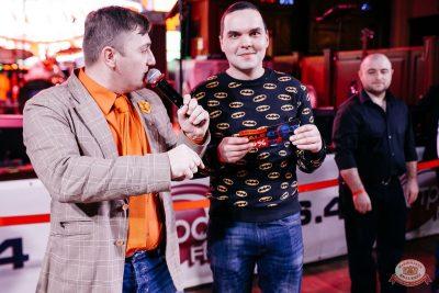 Вечеринка «Ретро FM», 15 февраля 2019 - Ресторан «Максимилианс» Челябинск - 10
