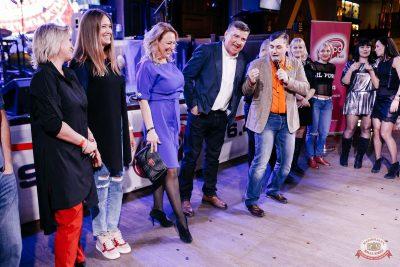 Вечеринка «Ретро FM», 15 февраля 2019 - Ресторан «Максимилианс» Челябинск - 11