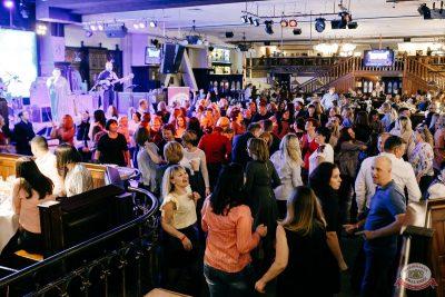 Вечеринка «Ретро FM», 15 февраля 2019 - Ресторан «Максимилианс» Челябинск - 15