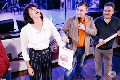 Вечеринка «Ретро FM», 15 февраля 2019 - Ресторан «Максимилианс» Челябинск - 2