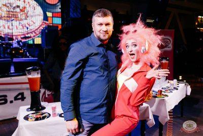Вечеринка «Ретро FM», 15 февраля 2019 - Ресторан «Максимилианс» Челябинск - 24