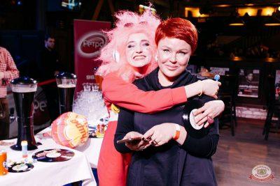 Вечеринка «Ретро FM», 15 февраля 2019 - Ресторан «Максимилианс» Челябинск - 25