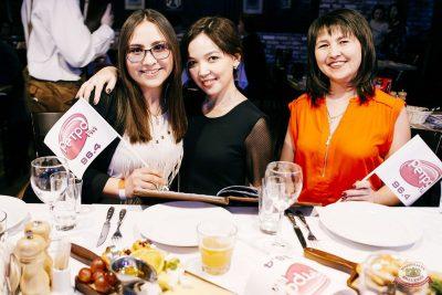 Вечеринка «Ретро FM», 15 февраля 2019 - Ресторан «Максимилианс» Челябинск - 26