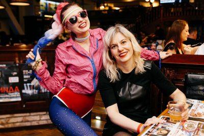 Вечеринка «Ретро FM», 15 февраля 2019 - Ресторан «Максимилианс» Челябинск - 30
