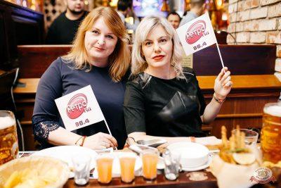 Вечеринка «Ретро FM», 15 февраля 2019 - Ресторан «Максимилианс» Челябинск - 33