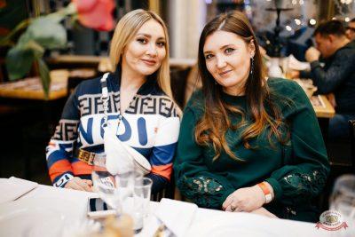 Вечеринка «Ретро FM», 15 февраля 2019 - Ресторан «Максимилианс» Челябинск - 36