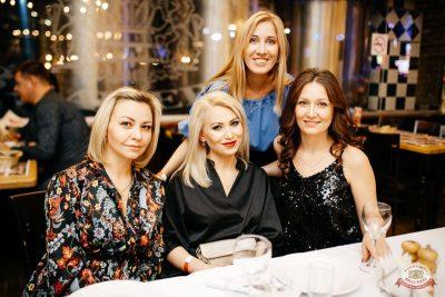 Вечеринка «Ретро FM», 15 февраля 2019 - Ресторан «Максимилианс» Челябинск - 37