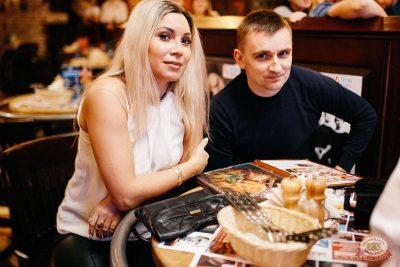 Вечеринка «Ретро FM», 15 февраля 2019 - Ресторан «Максимилианс» Челябинск - 38