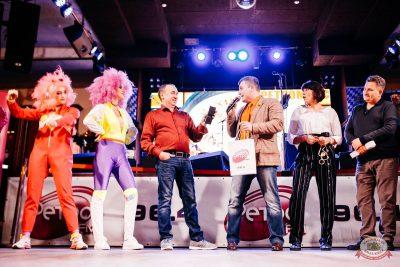 Вечеринка «Ретро FM», 15 февраля 2019 - Ресторан «Максимилианс» Челябинск - 4