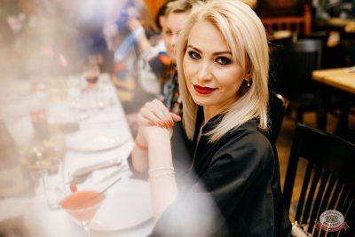 Вечеринка «Ретро FM», 15 февраля 2019 - Ресторан «Максимилианс» Челябинск - 42