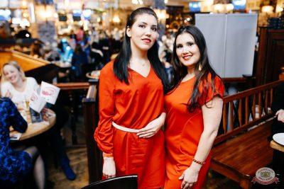 Вечеринка «Ретро FM», 15 февраля 2019 - Ресторан «Максимилианс» Челябинск - 48