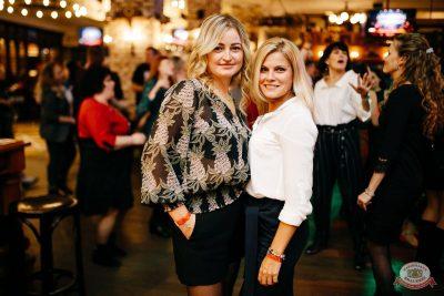 Вечеринка «Ретро FM», 15 февраля 2019 - Ресторан «Максимилианс» Челябинск - 49