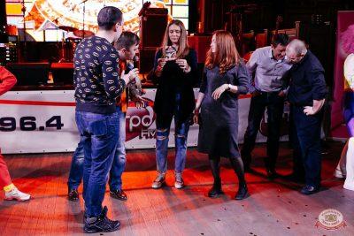 Вечеринка «Ретро FM», 15 февраля 2019 - Ресторан «Максимилианс» Челябинск - 5