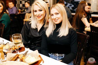 Вечеринка «Ретро FM», 15 февраля 2019 - Ресторан «Максимилианс» Челябинск - 51