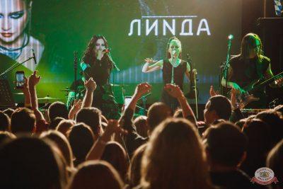 Linda, 27 февраля 2019 - Ресторан «Максимилианс» Челябинск - 1
