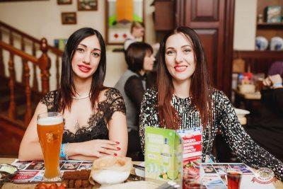 Linda, 27 февраля 2019 - Ресторан «Максимилианс» Челябинск - 13