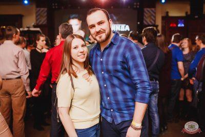Linda, 27 февраля 2019 - Ресторан «Максимилианс» Челябинск - 16