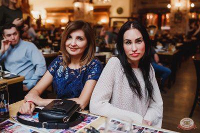 Linda, 27 февраля 2019 - Ресторан «Максимилианс» Челябинск - 22
