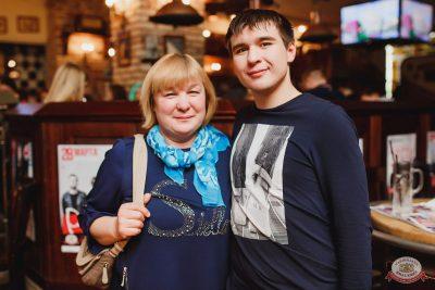 Linda, 27 февраля 2019 - Ресторан «Максимилианс» Челябинск - 32