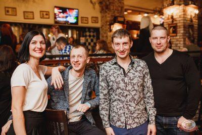 Linda, 27 февраля 2019 - Ресторан «Максимилианс» Челябинск - 37