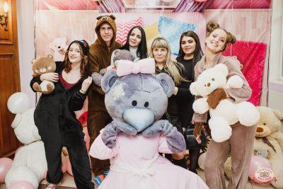 «Дыхание ночи»: «Teddy bear party», 1 марта 2019 - Ресторан «Максимилианс» Челябинск - 12
