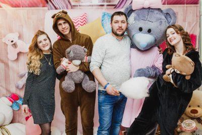 «Дыхание ночи»: «Teddy bear party», 1 марта 2019 - Ресторан «Максимилианс» Челябинск - 17