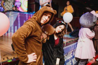 «Дыхание ночи»: «Teddy bear party», 1 марта 2019 - Ресторан «Максимилианс» Челябинск - 24