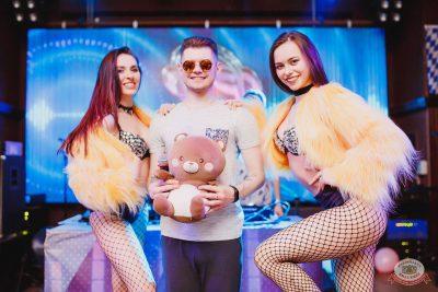 «Дыхание ночи»: «Teddy bear party», 1 марта 2019 - Ресторан «Максимилианс» Челябинск - 25