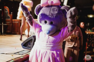 «Дыхание ночи»: «Teddy bear party», 1 марта 2019 - Ресторан «Максимилианс» Челябинск - 27