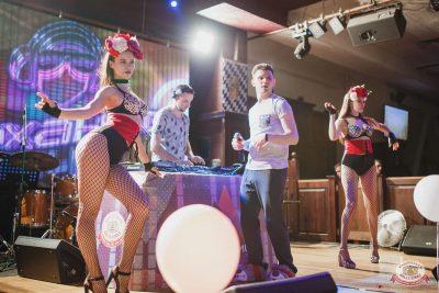 «Дыхание ночи»: «Teddy bear party», 1 марта 2019 - Ресторан «Максимилианс» Челябинск - 28