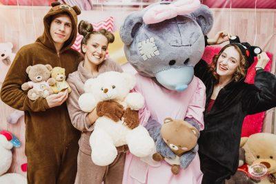 «Дыхание ночи»: «Teddy bear party», 1 марта 2019 - Ресторан «Максимилианс» Челябинск - 3