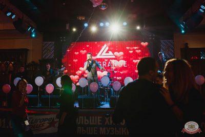 «Дыхание ночи»: «Teddy bear party», 1 марта 2019 - Ресторан «Максимилианс» Челябинск - 33