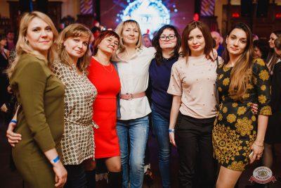 «Дыхание ночи»: «Teddy bear party», 1 марта 2019 - Ресторан «Максимилианс» Челябинск - 34