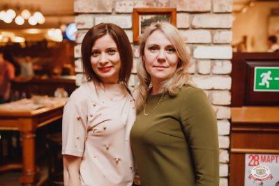 «Дыхание ночи»: «Teddy bear party», 1 марта 2019 - Ресторан «Максимилианс» Челябинск - 35