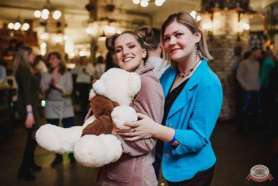«Дыхание ночи»: «Teddy bear party», 1 марта 2019 - Ресторан «Максимилианс» Челябинск - 39