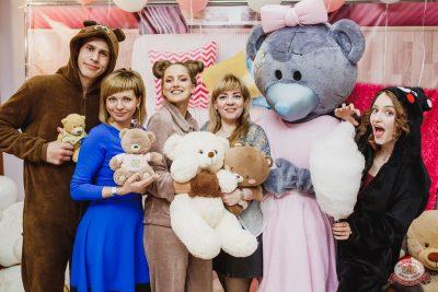 «Дыхание ночи»: «Teddy bear party», 1 марта 2019 - Ресторан «Максимилианс» Челябинск - 4