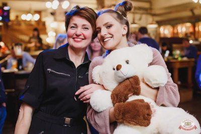«Дыхание ночи»: «Teddy bear party», 1 марта 2019 - Ресторан «Максимилианс» Челябинск - 40