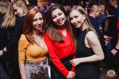 «Дыхание ночи»: «Teddy bear party», 1 марта 2019 - Ресторан «Максимилианс» Челябинск - 41