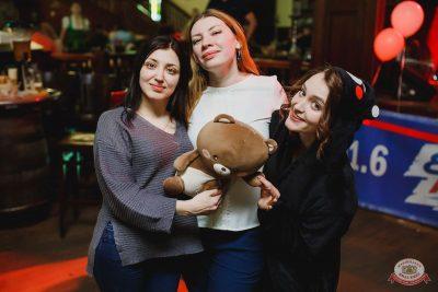 «Дыхание ночи»: «Teddy bear party», 1 марта 2019 - Ресторан «Максимилианс» Челябинск - 42